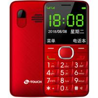 PLUS会员:K-TOUCH 天语 N2 功能手机 红色