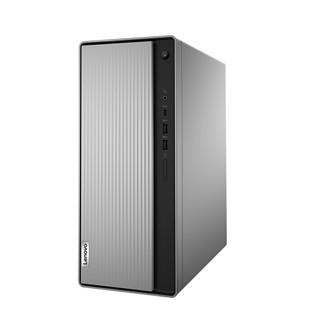 Lenovo 联想 天逸510Pro 台式主机(i7-10700、16GB、256G SSD+2TB、GT730)