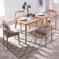 15日0点:CHEERS 芝华仕 PT008 北欧简约餐桌椅组合 一桌四椅