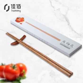 hommy 佳佰 佳佰 JBK127 鸡翅木火锅筷子 32cm