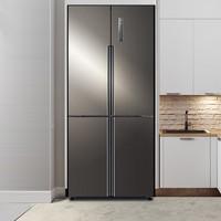 17日0点:Haier 海尔 BCD-470WDPG 对开门冰箱 470L