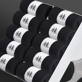J-BOX  男士中筒袜 黑色 10双