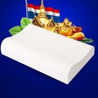 金橡树  93%泰国原产乳胶枕