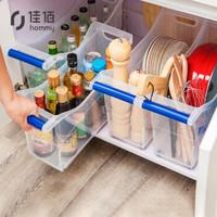 佳佰 塑料收纳篮子收纳筐收纳盒厨房置物架厨具碗碟调味瓶杂物手拉式带滑轮拉篮储物盒子