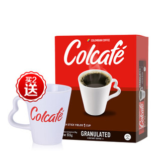 哥伦比亚进口 哥氏速溶纯黑咖啡粉 无蔗糖咖啡 盒装(32条装)1.8g*32条