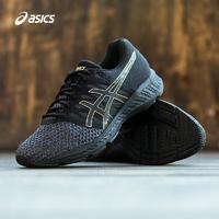 ASICS 亚瑟士  EXALT 男款减震跑步鞋