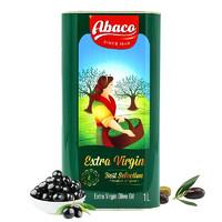 Abaco 特级初榨橄榄油 铁罐装