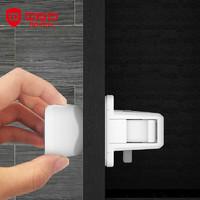 贝得力(BEIDELI)婴幼儿童安全锁扣柜子柜门锁多功能安全锁防夹手磁性抽屉锁隐形安全锁4个装