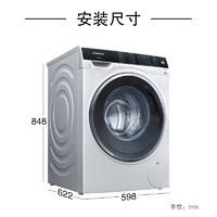 PLUS会员:SIEMENS 西门子 XQG90-WG44C3B00W  变频滚筒洗衣机 9公斤