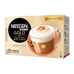 Nestlé 雀巢 金牌 中度烘焙 臻享白咖啡 29g*20条