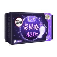 kotex 高洁丝 夜用放肆睡 卫生巾 420mm*4片
