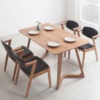 TIMI 白橡实木餐桌椅 (1.4m餐桌+4把黑色PU凳面Z椅)