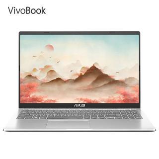 ASUS 华硕 VivoBook15 15.6英寸笔记本(i5-1035G1、8GB、512GB、MX330)