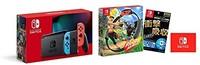 Nintendo 任天堂 Switch主机 日版续航增强版+健身环大冒险套装