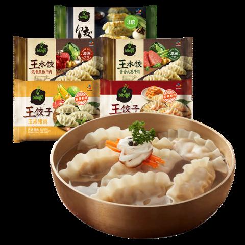 京东PLUS会员:bibigo 必品阁 韩式王饺子 (5包装,5个口味)