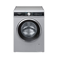 SIEMENS 西门子 WJ44UL080W 洗烘一体洗衣机 银