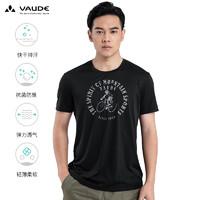 VAUDE 巍德 VDVG207140 男士户外抗菌T恤