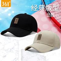 361° 帽子男夏季防晒遮阳鸭舌帽女2021潮流新款百搭显脸小棒球帽子