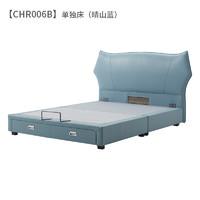ZUOYOU 左右家私 CHR006 现代简约儿童床 1.2m