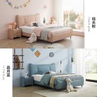 ZUOYOU 左右家私 CHR008 猫咪物语儿童床 1.5m
