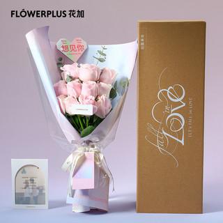 FlowerPlus 花加 520情人节礼盒