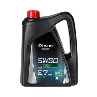沃耐全合成机油发动润滑油汽车用品5-30 SP级