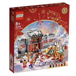 LEGO 乐高  Chinese Festivals中国节日系列 80106 年的故事