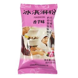 自制家用冰淇淋粉 100g*3