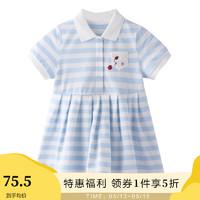 Annil 安奈儿 安奈儿童装女童连衣裙简约新款半袖条纹柔软公主裙 蓝白条 100cm