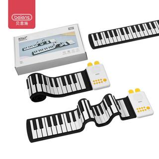 beiens 贝恩施 贝恩施儿童音乐玩具宝宝电子琴加厚软键盘便携式折叠钢琴初学儿童键盘琴乐器黑白键ZJ31加文森黄