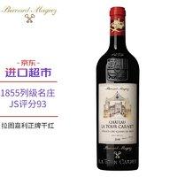 LA TOUR CARENT 拉图嘉利 拉图嘉利酒庄(ChateauLaTourCarnet) 法国进口 1855列级名庄梅多克 拉图嘉利正牌干红葡萄酒750ml JS评分93