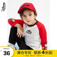 Disney 迪士尼 迪士尼童装男童插肩针织长袖T恤儿童宝宝2021春装新款洋气打底衫 大红 130cm