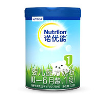 Nutrilon 诺优能 诺优能PRO(Nutrilon)婴儿配方奶粉(0-6月龄,1段)900g