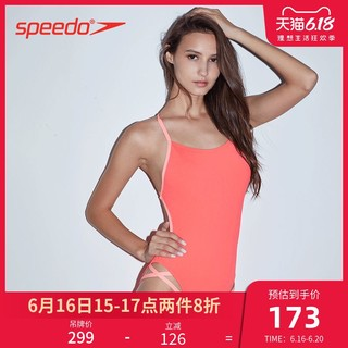 SPEEDO 速比涛 Speedo/速比涛  青年 女子连体泳衣