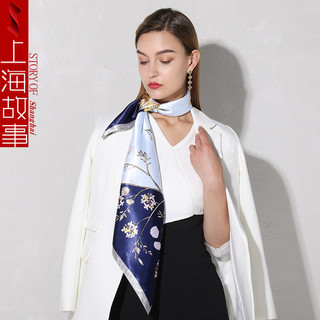shanghai story 上海故事 女士丝巾 花开未央  蓝色