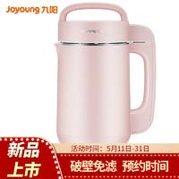 Joyoung 九阳 九阳(Joyoung)豆浆机1.2L破壁免滤 预约时间家用多功能2-3人食破壁料理机DJ12A-D2190