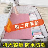 Jeko&Jeko jeko大号收纳袋子整理袋衣物家用防潮布艺手提搬家棉被加厚打包袋