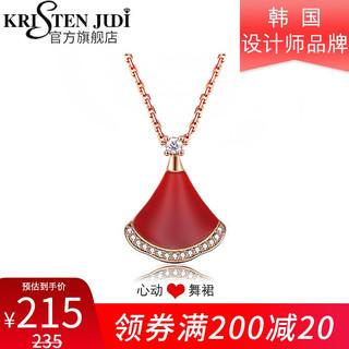 KRISTEN JUDI  S925银小裙子项链扇形女士锁骨链吊坠时尚品牌首饰
