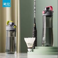 CHAHUA 茶花 运动塑料水杯 440ml
