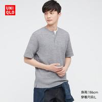 UNIQLO 优衣库 433033 男士亨利领T恤