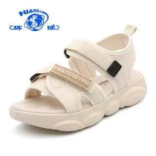 环球 2021夏季新款百搭小雏菊凉鞋女仙女风休厚底沙滩运动学生鞋子