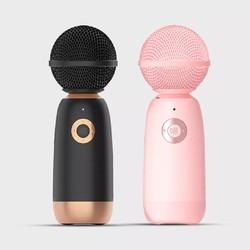 唱吧  Q3 无线麦克风 粉色