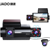 PLUS会员:JADO 捷渡 D350S 三镜互联 行车记录仪+32G卡
