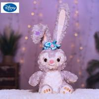 Disney 迪士尼 迪士尼(Disney)520礼物 毛绒玩具可爱星黛拉兔迪士尼玩偶闺蜜生日礼物女生 50厘米
