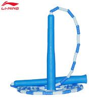 LI-NING 李宁 AQDQ252-2蓝白竹节跳绳
