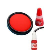 M&G 晨光 AYZ97523 红色秒干印台 69mm