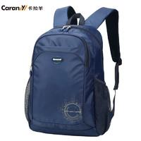 Carany 卡拉羊 CX5635-1大容量旅行包