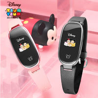 Disney 迪士尼 女款电子表