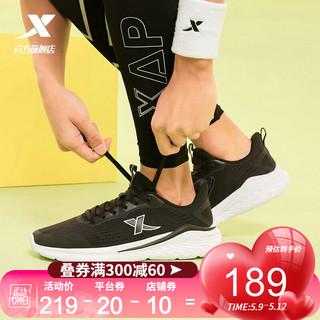 XTEP 特步 特步男鞋跑步鞋2021夏季新款轻便透气跑鞋网面透气运动鞋男休闲鞋 -黑 42
