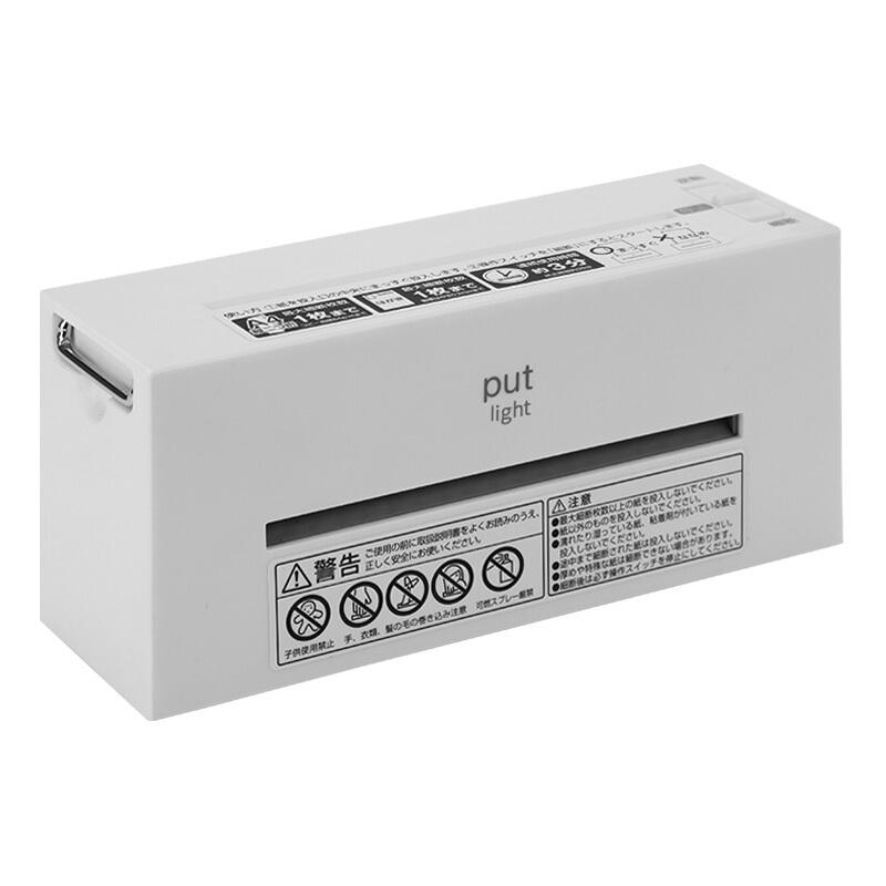 Nakabayashi 仲林 NSE-TM2BK  3级以下个人桌面碎纸机